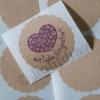 Geschenkaufkleber natur - 49 mm Durchmesser